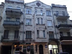 Квартира Дмитрівська, 37а, Київ, F-44012 - Фото