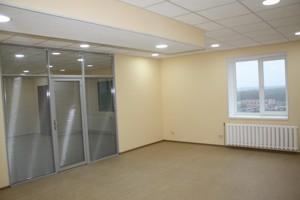 Офис, Бориспольская, Киев, Z-251444 - Фото 6