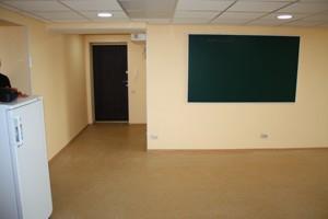 Офис, Бориспольская, Киев, Z-251444 - Фото 9