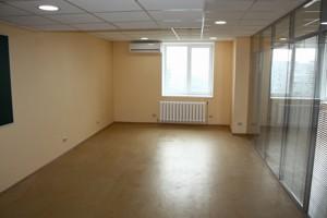 Офис, Бориспольская, Киев, Z-251444 - Фото 8