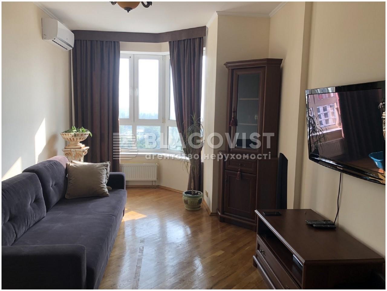 Квартира Z-716255, Академика Палладина просп., 18/30, Киев - Фото 4