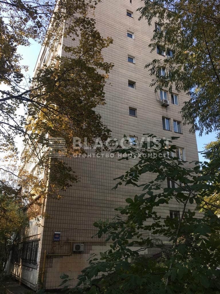 Квартира Z-782896, Дарвина, 4, Киев - Фото 1