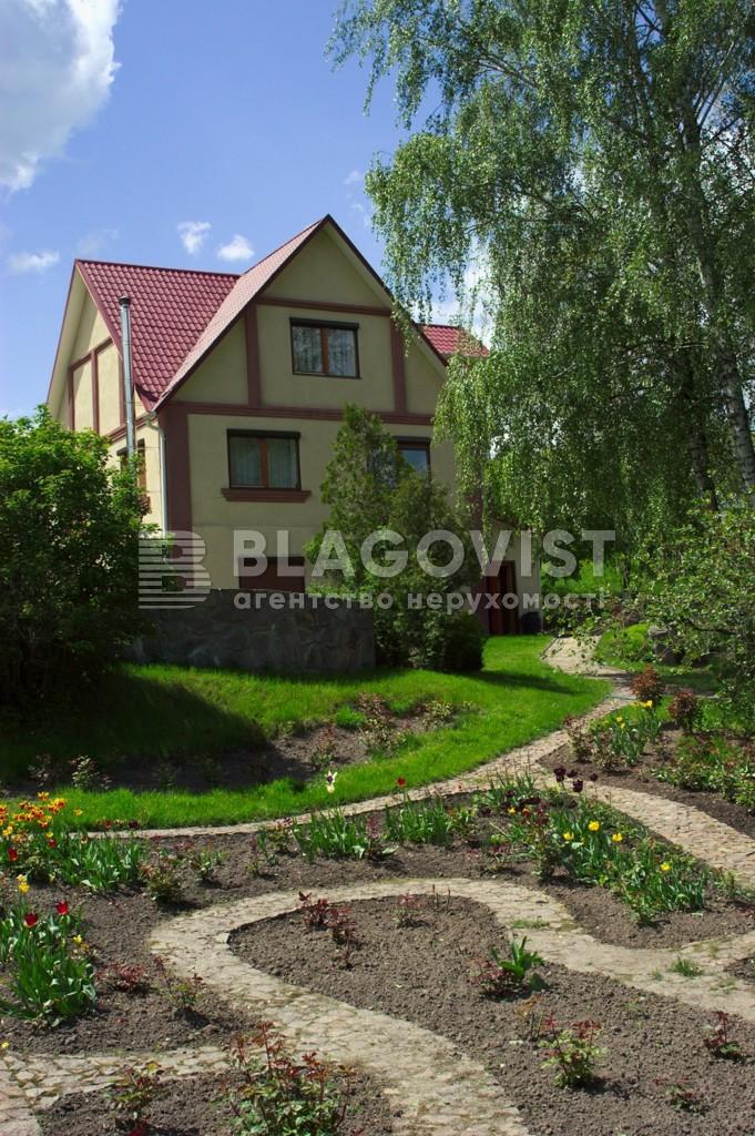 Дом M-38169, Крушинка - Фото 2