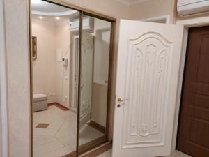 Квартира Старонаводницька, 4в, Київ, A-111374 - Фото 6