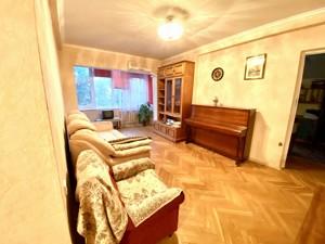 Квартира D-36630, Політехнічна, 5, Київ - Фото 7