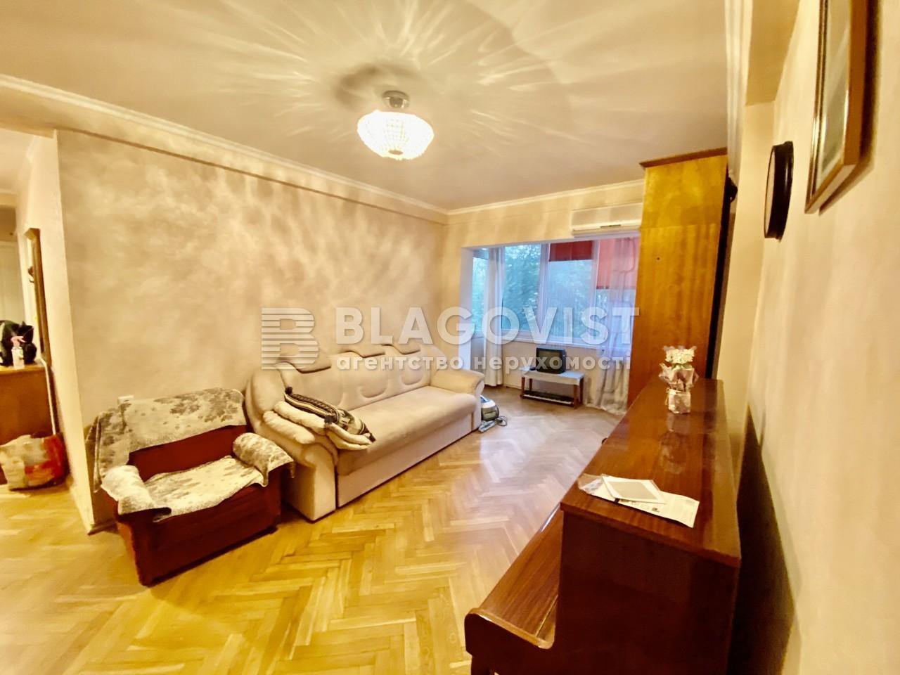 Квартира D-36630, Політехнічна, 5, Київ - Фото 8