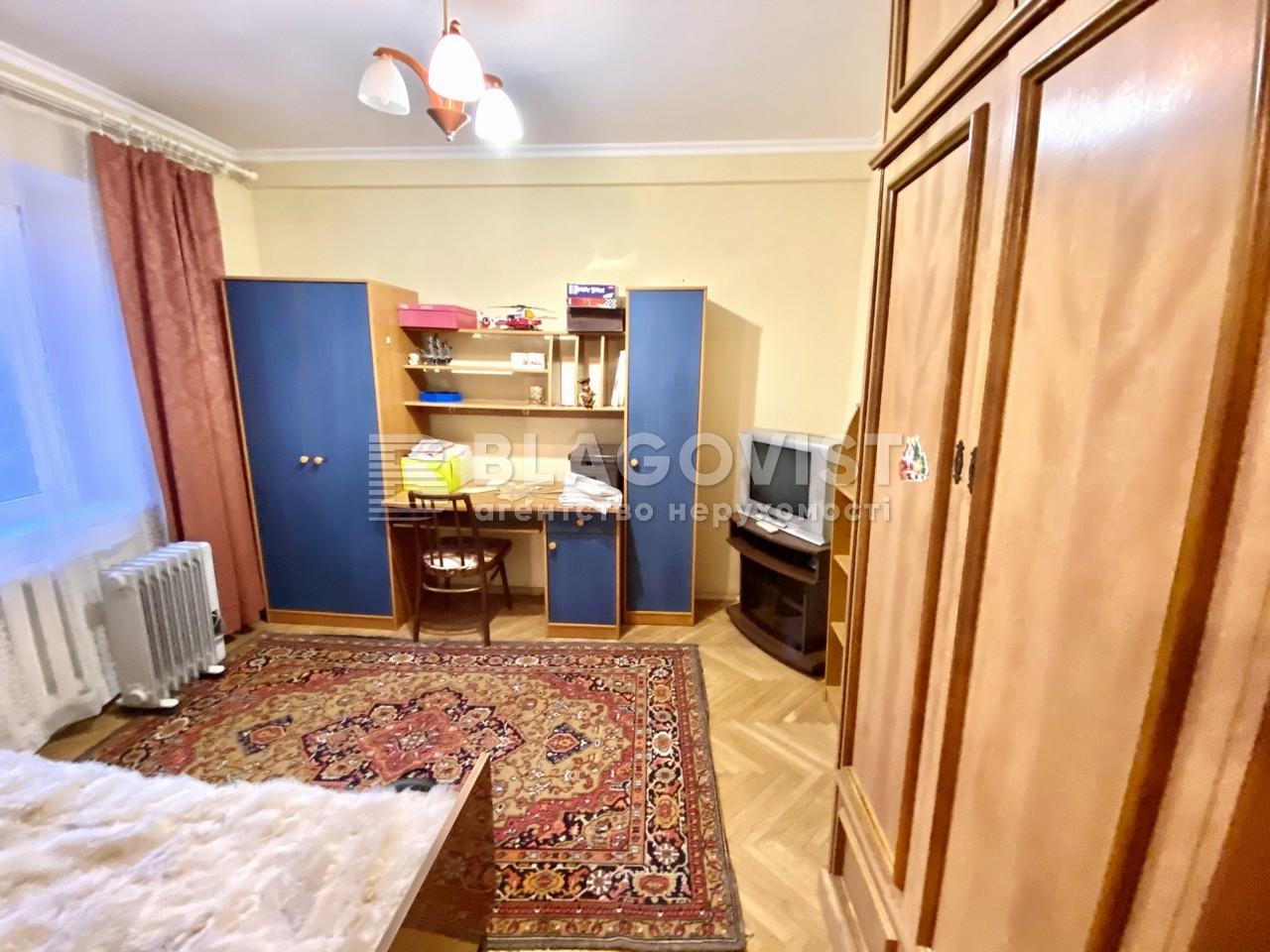 Квартира D-36630, Політехнічна, 5, Київ - Фото 13