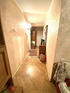 Квартира D-36630, Політехнічна, 5, Київ - Фото 16