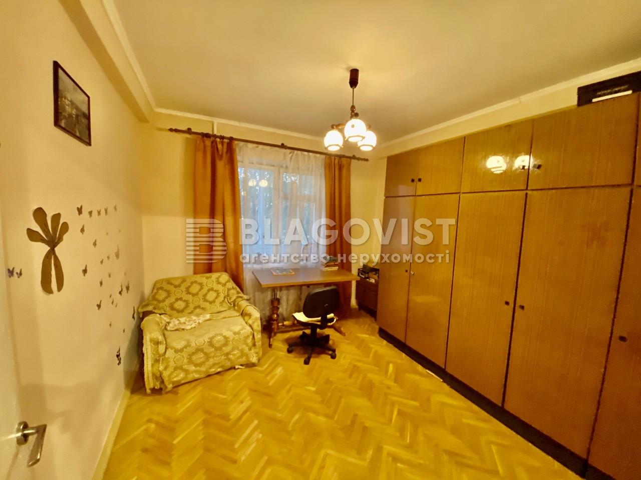 Квартира D-36630, Політехнічна, 5, Київ - Фото 11
