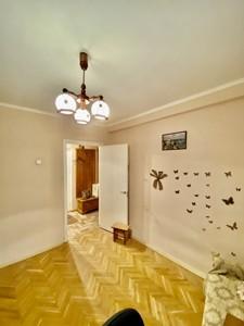 Квартира D-36630, Політехнічна, 5, Київ - Фото 12