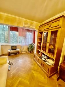 Квартира D-36630, Політехнічна, 5, Київ - Фото 10