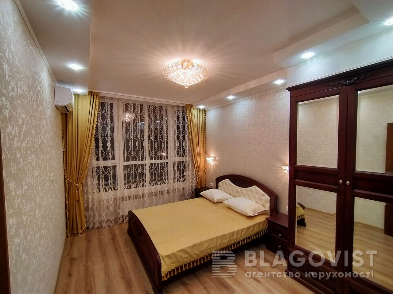 Квартира Z-710272, Победы просп., 5в, Киев - Фото 9