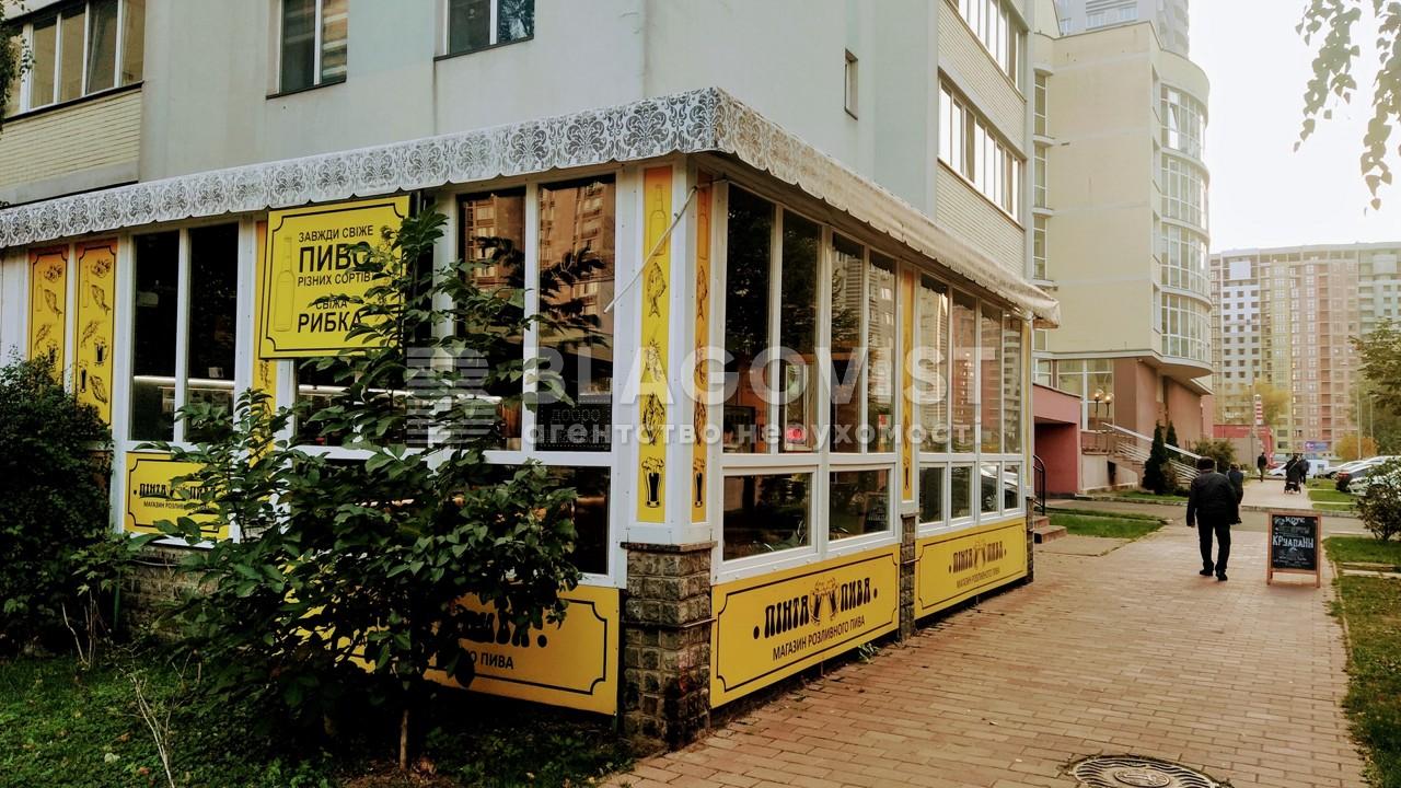 Нежилое помещение, Z-23227, Панельная, Киев - Фото 8