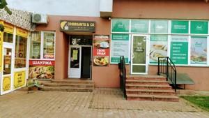 Нежилое помещение, Z-23227, Панельная, Киев - Фото 9