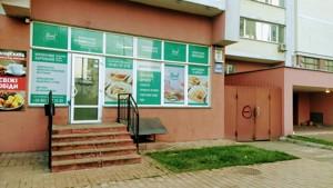 Нежилое помещение, Z-23227, Панельная, Киев - Фото 10