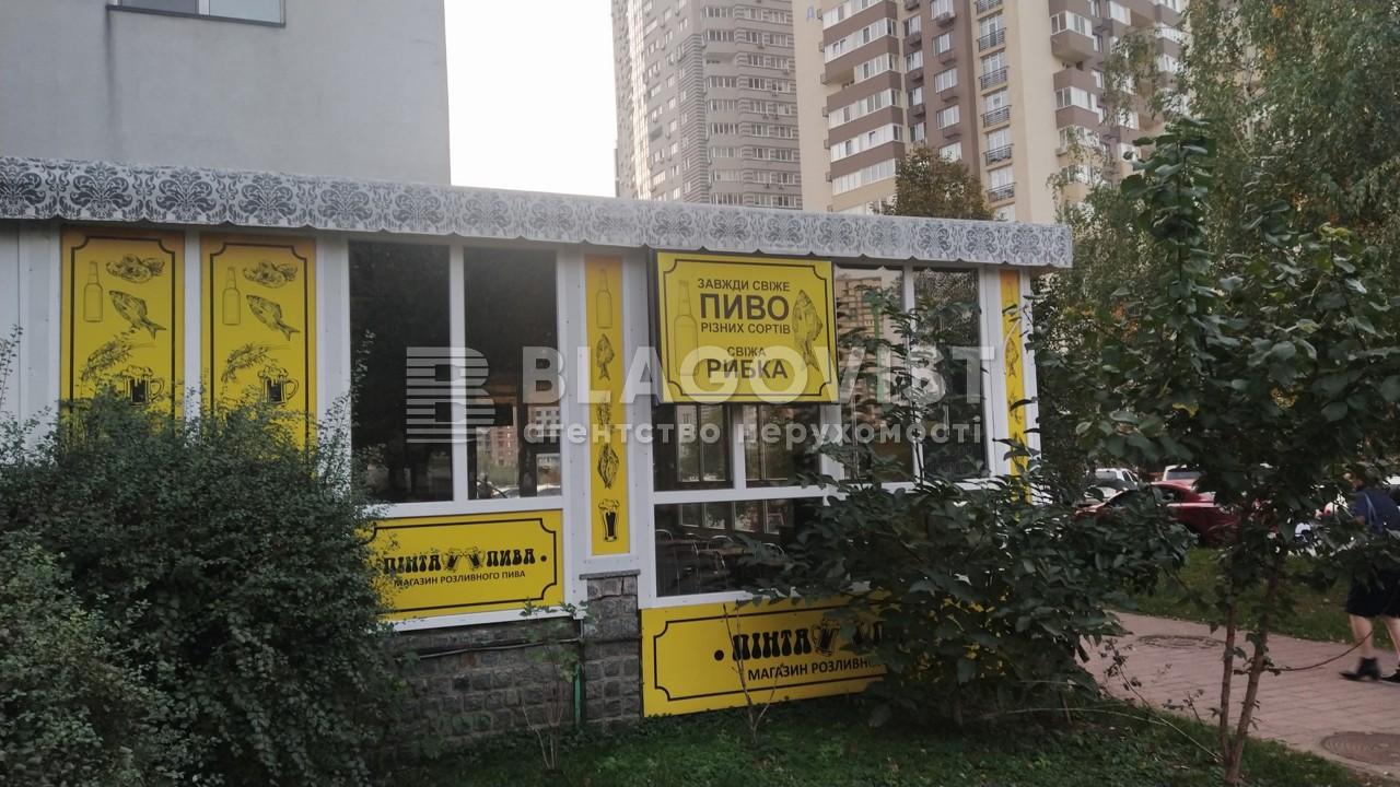Нежилое помещение, Z-23227, Панельная, Киев - Фото 11