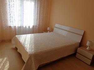 Квартира Софии Русовой, 1б, Киев, R-36059 - Фото 5