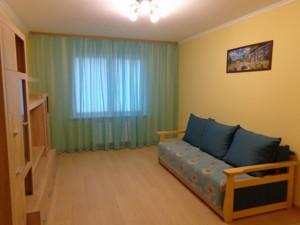 Квартира Софии Русовой, 1б, Киев, R-36059 - Фото 4