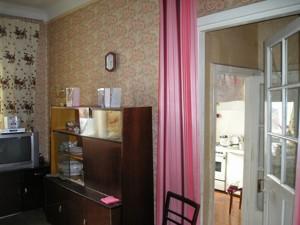 Квартира Бастіонна, 5/13, Київ, R-10931 - Фото 2