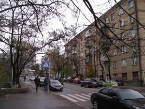 Квартира Бастіонна, 5/13, Київ, R-10931 - Фото 10