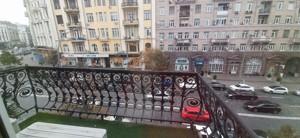 Офис, Большая Васильковская, Киев, Z-1514587 - Фото 4