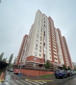 Квартира C-108095, Гарматна, 38б, Київ - Фото 2