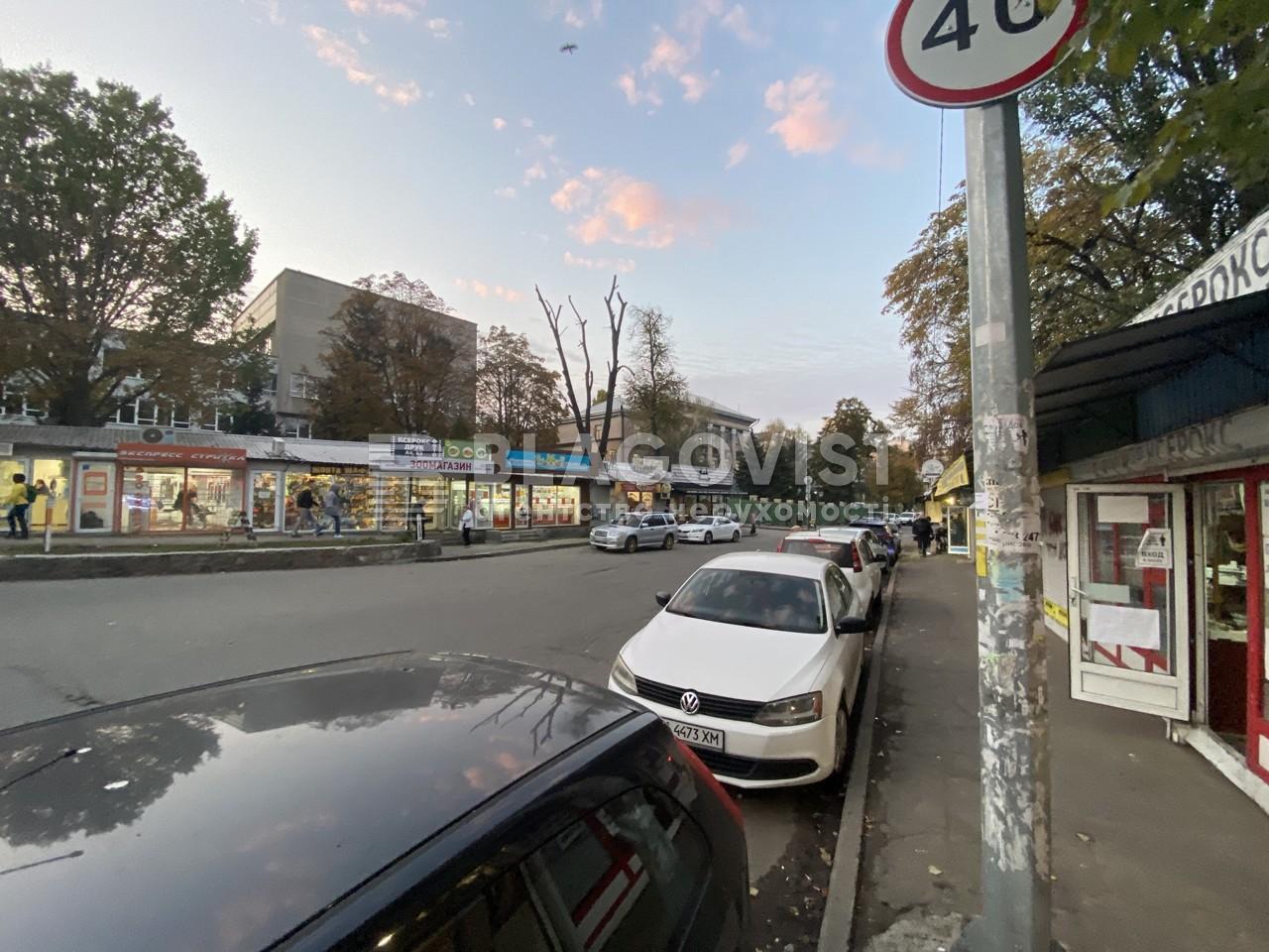 Квартира A-74364, Миропольская, 21, Киев - Фото 7