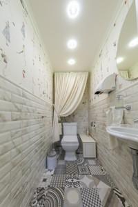 Нежилое помещение, Нижний Вал, Киев, E-39196 - Фото 14