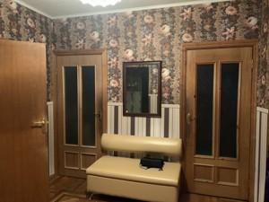 Квартира Z-693081, Заболотного Академіка, 94, Київ - Фото 10