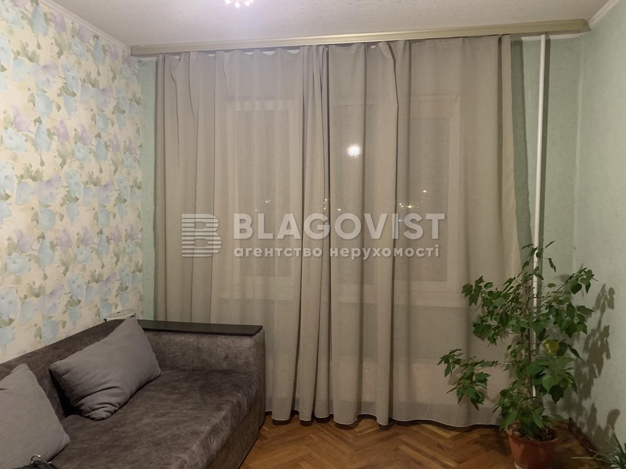 Квартира Z-693081, Заболотного Академіка, 94, Київ - Фото 3