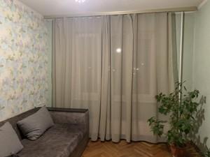 Квартира Заболотного Академика, 94, Киев, Z-693081 - Фото3