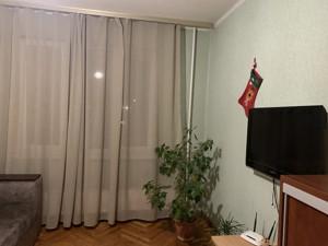 Квартира Z-693081, Заболотного Академіка, 94, Київ - Фото 4