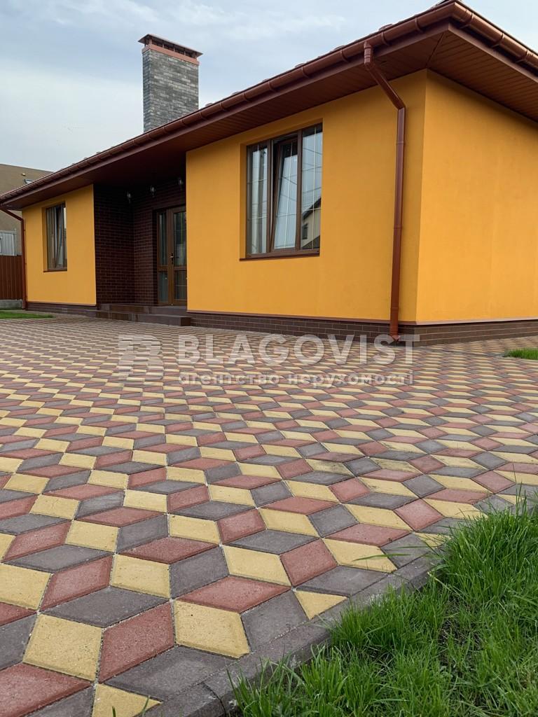 Дом R-35019, Белогородка - Фото 1