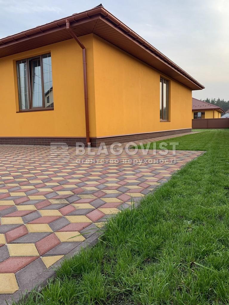 Дом R-35019, Белогородка - Фото 2