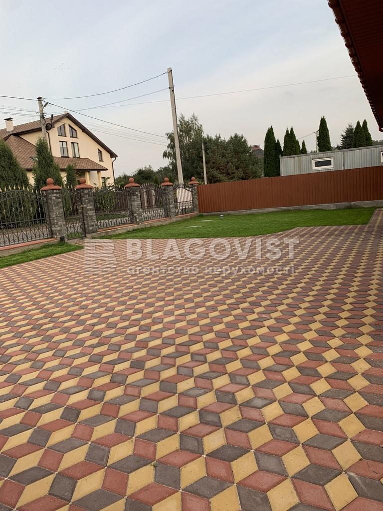 Дом R-35019, Белогородка - Фото 14