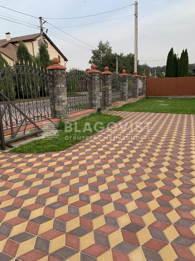 Дом R-35019, Белогородка - Фото 15