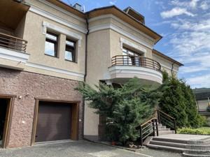 Дом Раевского Николая, Киев, R-36097 - Фото