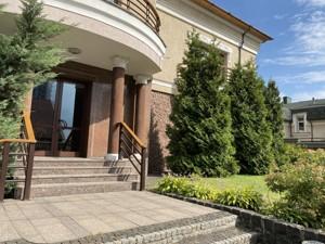 Дом Раевского Николая, Киев, R-36097 - Фото 2