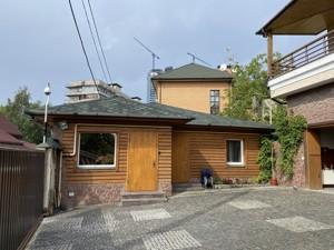 Дом Раевского Николая, Киев, R-36097 - Фото 4