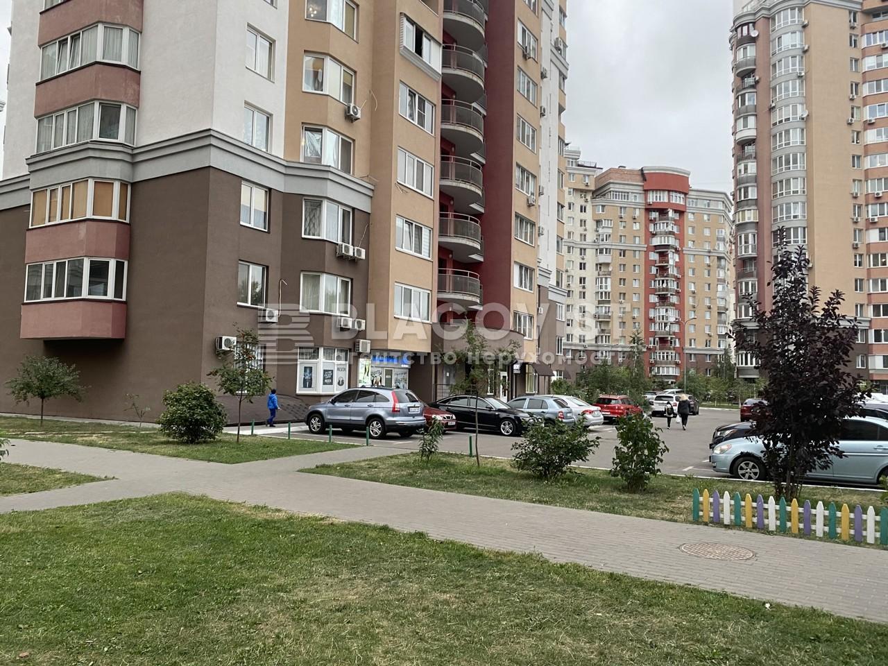 Квартира D-36697, Вильямса Академика, 5а, Киев - Фото 6