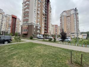Квартира D-36697, Вильямса Академика, 5а, Киев - Фото 8