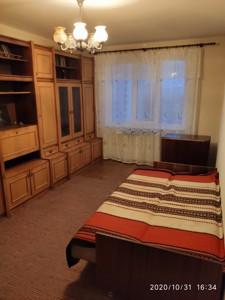 Квартира Челябінська, 15, Київ, X-8497 - Фото3