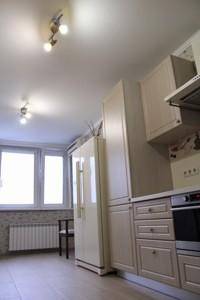 Квартира Гетьмана Вадима (Индустриальная), 1а, Киев, H-48635 - Фото3