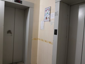 Квартира Алма-Атинская, 37б, Киев, Z-216767 - Фото3