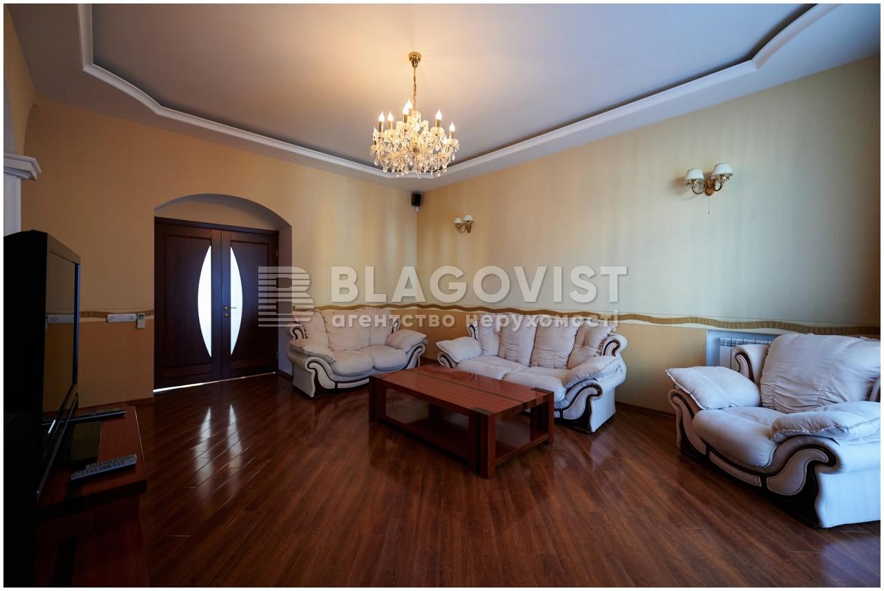 Квартира R-35941, Костельная, 10, Киев - Фото 1