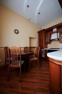 Квартира R-35941, Костельная, 10, Киев - Фото 15