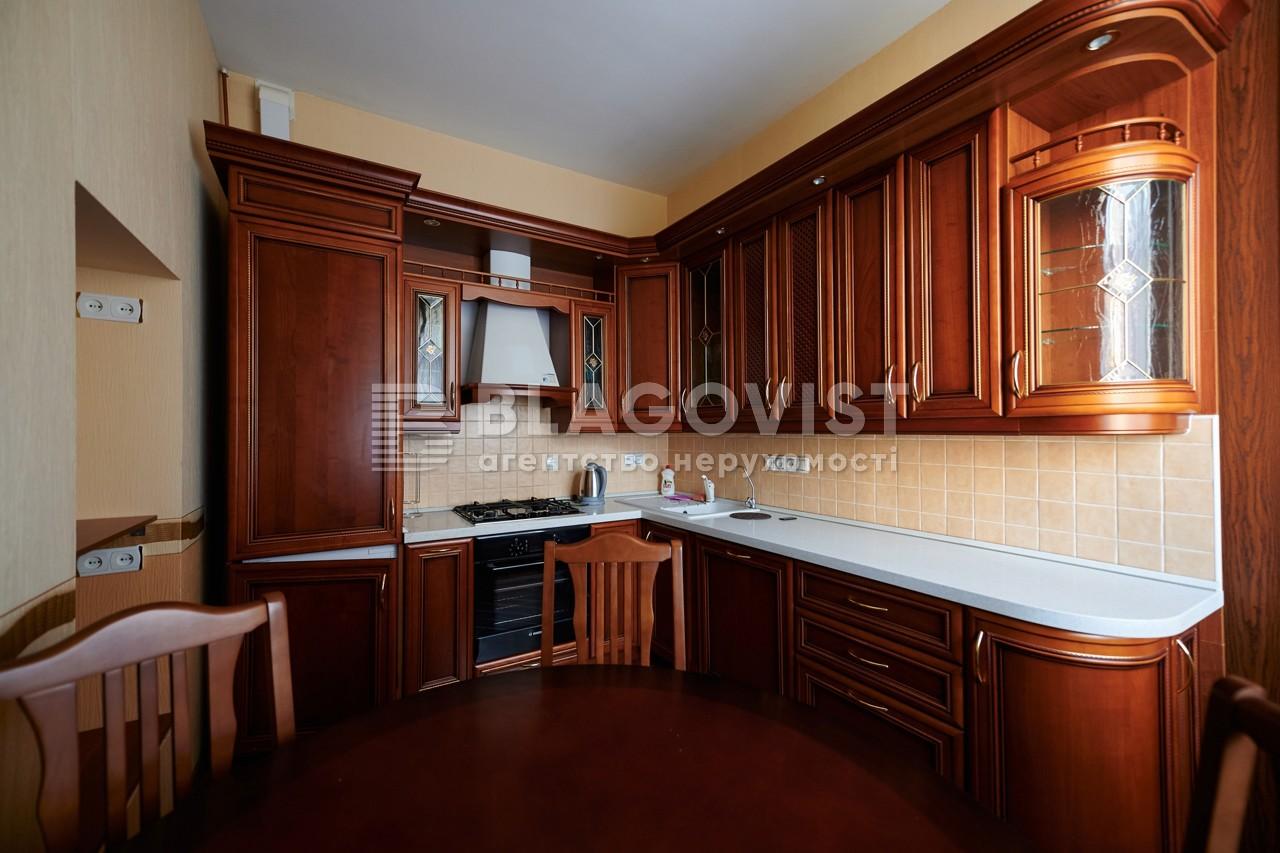 Квартира R-35941, Костельная, 10, Киев - Фото 14