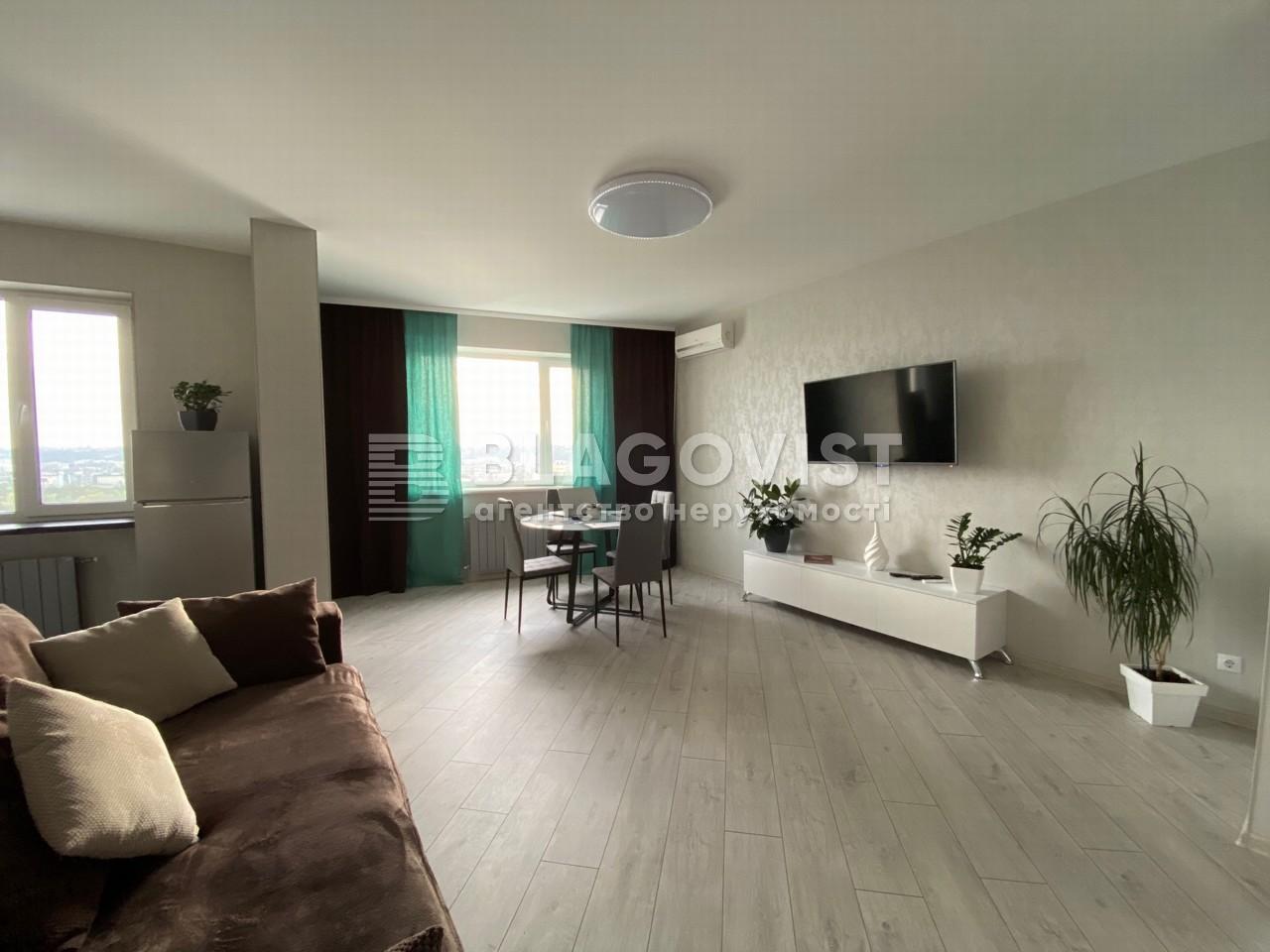 Квартира F-44034, Оболонский просп., 1 корпус 1, Киев - Фото 5
