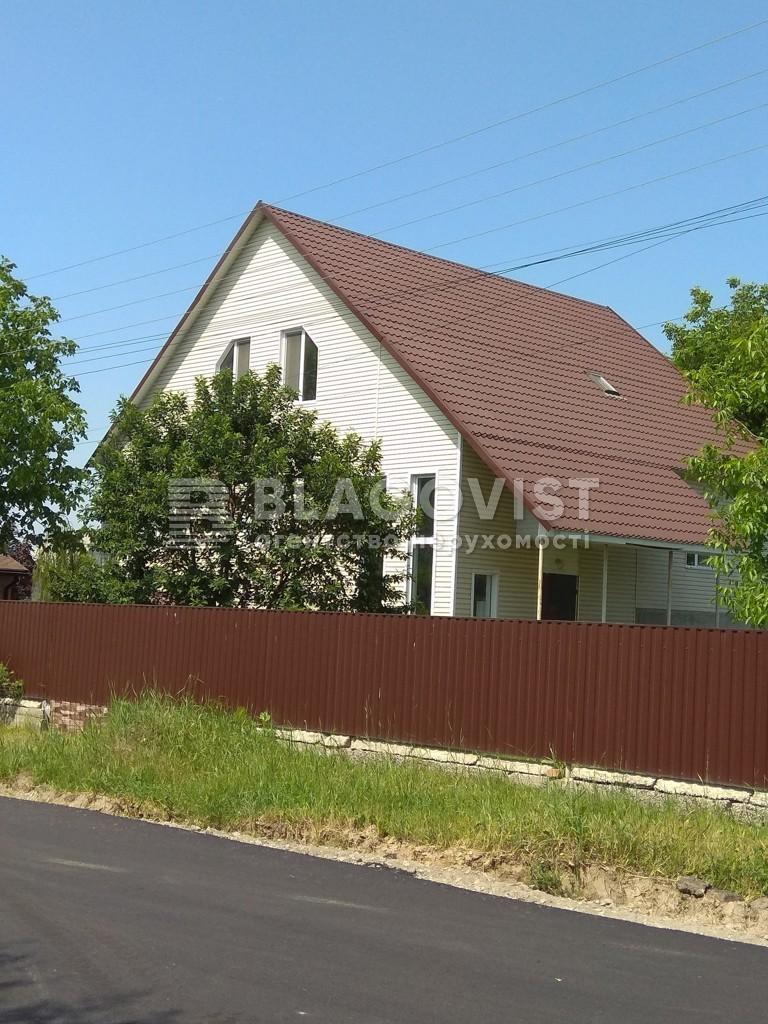 Дом Z-687098, Калиновка (Васильковский) - Фото 1