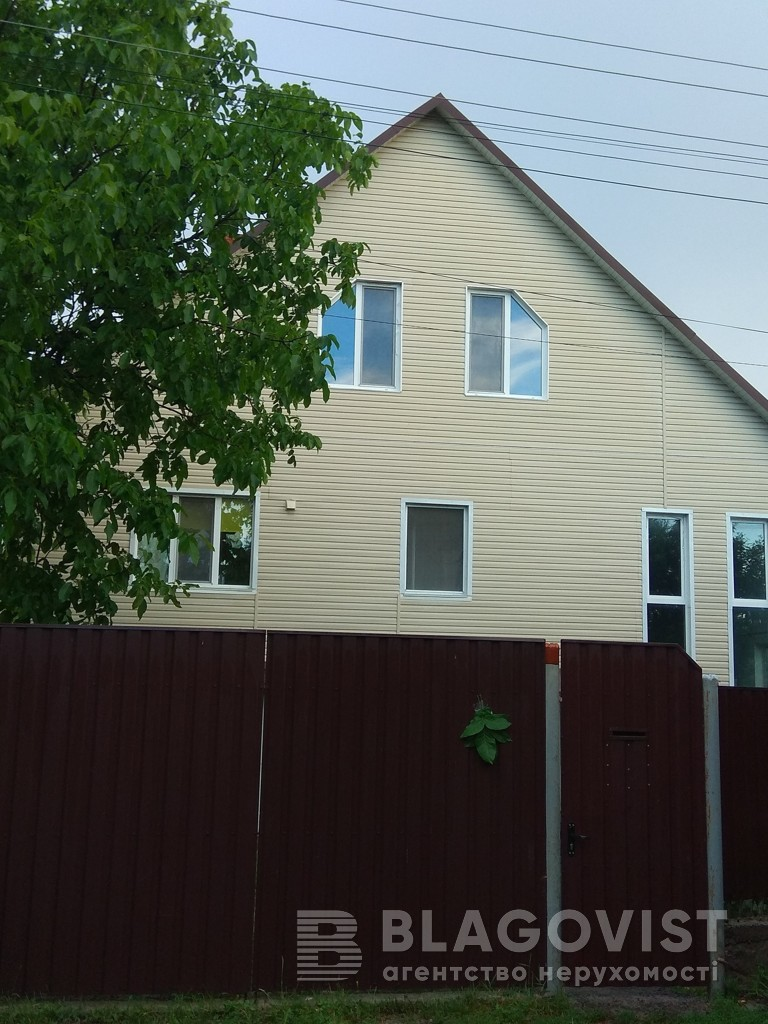 Дом Z-687098, Калиновка (Васильковский) - Фото 2